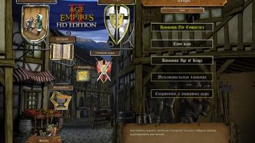 Полная русификация для Age of Empires 2 HD версии (Новый Диск)