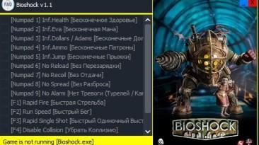 Bioshock: Трейнер/Trainer (+15) [v1.1] {Enjoy}