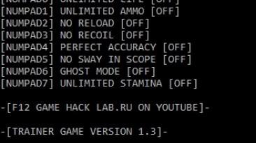 Sniper Ghost Warrior - Gold Edition: Трейнер/Trainer (+8) [v1.3] {LIRW / GHL}