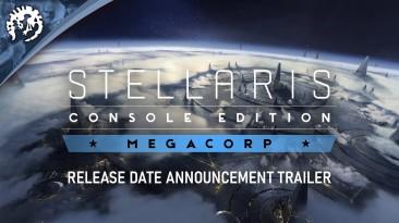 Анонс даты релиза Stellaris: Console Edition - Megacorp