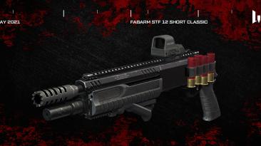 Warface получила майский апдейт с новым оружием, брелоками, фоном меню и исправлением ошибок