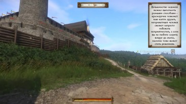 Kingdom Come: Deliverance... игра похожая на Oblivion...