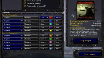 "Warcraft 3 TFT ""Карта - AenimA v.337"""