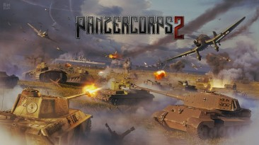 Состоялся релиз Panzer Corps 2