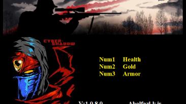 Cyber Shadow: Трейнер/Trainer (+3) [1.0.8.0] {Abolfazl.k}