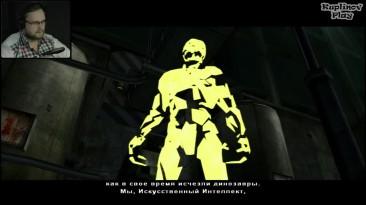 Fahrenheit: Indigo Prophecy Remastered - Конец #12