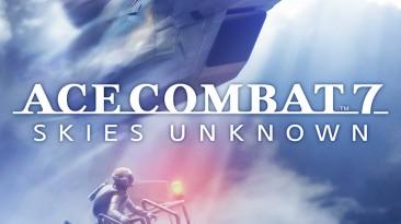 Ace Combat 7: Skies Unknown Таблица для Cheat Engine [1.6.0.7] {ColonelRVH}