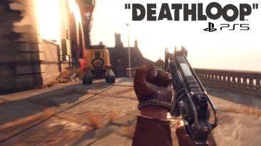 10 минут чистого геймплея Deathloop c PlayStation 5
