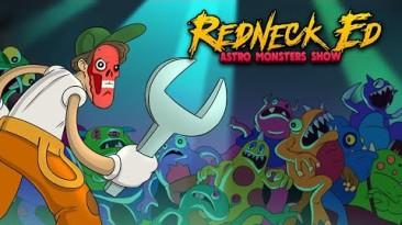 Дебютный тизер нарисованного beat'em up - Redneck Ed: Astro Monster Show