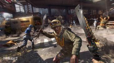 Dying Light 2 можно будет полностью пройти в кооперативе