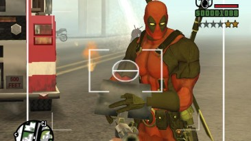"Grand Theft Auto: San Andreas ""Охота за Сиджеем сумашедшими Дэдпулами (SA) 1.0"""
