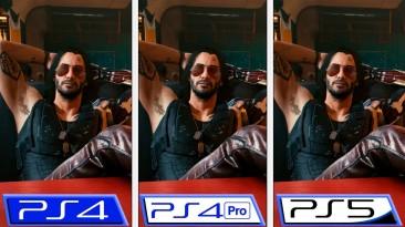 Игроки в Cyberpunk 2077 на консолях отметили серьезные улучшения после выхода патча 1.06
