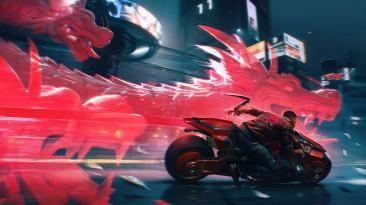 Cyberpunk 2077 на консолях выйдет на несколько часов раньше, чем на ПК. Предзагрузка на ПК стартует 7 декабря