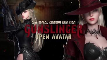 """В южнокорейский LOST ARK добавили женскую версию """"Охотника на демонов"""""""