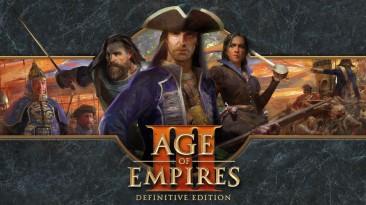 Ремастер Age of Empires III получил смешанные отзывы в Steam