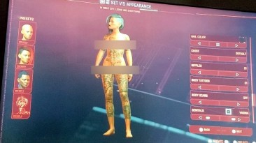 Рассматриваем редактор персонажей Cyberpunk 2077