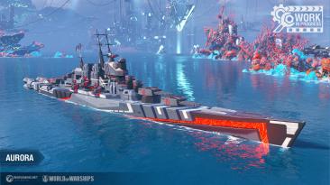 """""""Большая охота"""" и улучшения графики в World of Warships 0.10.2"""