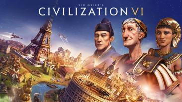 В Steam начались бесплатные выходные в Civilization VI