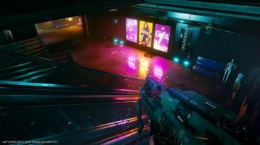 Консоли нового поколения не будут поддерживать трассировку лучей в Cyberpunk 2077 на релизе