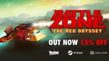 Вышло дополнение The Red Odyssey для Battlezone 98 Redux