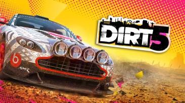 По словам разработчиков, в Xbox Game Pass значительно увеличено количество игроков в Dirt 5