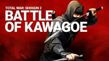 Sega сделала бесплатным для всех дополнение к Total War: Shogun 2 Battle of Kawagoe, ранее доступное лишь по предзаказу