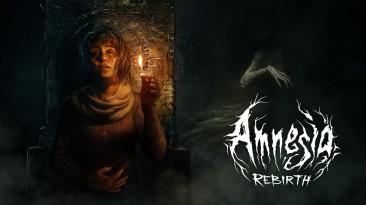 Состоялся релиз Amnesia: Rebirth