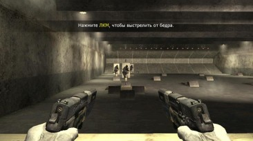 "Call of Duty 4: Modern Warfare ""Пистолет SiG Sauer 226,для двух рук"""