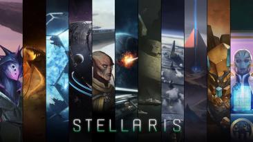 Stellaris: Разблокировка DLC / DLC Unlocker (lem 3.1)