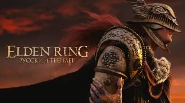 Передвижения на коне, кооператив и узнаваемый стиль Dark Souls. Какой будет Elden Ring