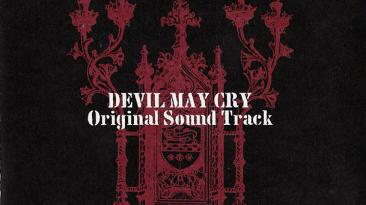 "Devil May Cry ""Original Soundtrack"""
