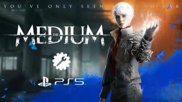 Вышло обновление 1.02 для The Medium (PS5)