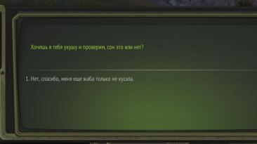 """ATOM RPG """"Расширенная рыбалка (UPDATE 1) (RU\ENG)"""""""