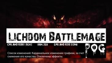 """Lichdom: Battlemage """"Оптимизация для слабых ПК"""""""