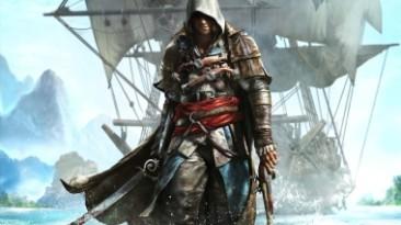 Assassin's Creed 4 ~ Black Flag: Трейнер/Trainer (+14) [1.07: Alternate Version] {iNvIcTUs oRCuS / HoG}