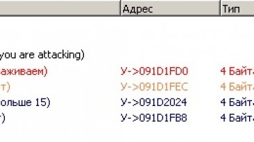 Dicey Dungeons: Таблица для Cheat Engine [1.6.1] {ASUSmen}