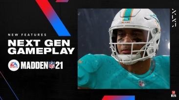 Madden NFL 21 представляет геймплей нового поколения
