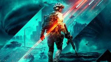 Battlefield 2042 теперь выйдет на месяц позже