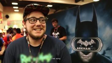 Batman Arkham VR - трейлер с Comic-Con San-Diego 2016