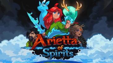 Анонсирована приключенческая игра Arietta of Spirits