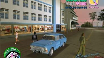 """Grand Theft Auto: Vice City """"Москвич 412 ИЭ"""""""