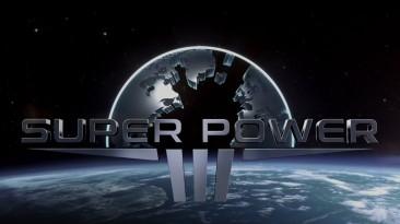 Анонсирована стратегия SuperPower III для ПК