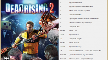Dead Rising 2: Трейнер/Trainer (+19) [1.0.0.0 Steam] {Ded_Mazay1991}