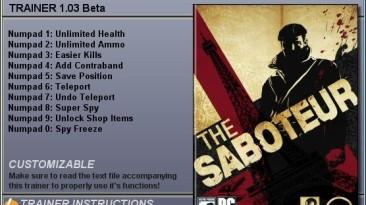 Saboteur: Трейнер (+8) [1.03 Beta] {CheatHappens}