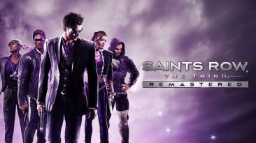 Оценки переиздания Saints Row: The Third