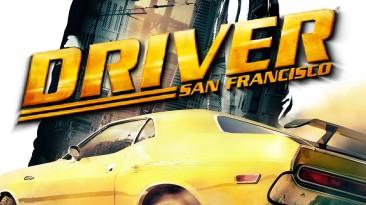 Патч Driver: San Francisco v1.03 (Multi)