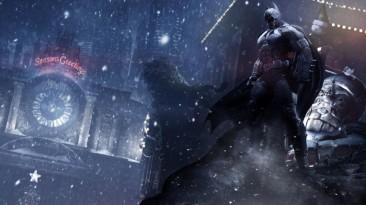 Патч от сообщества Batman: Arkham Origins восстанавливает мультиплеер и добавляет новые скины