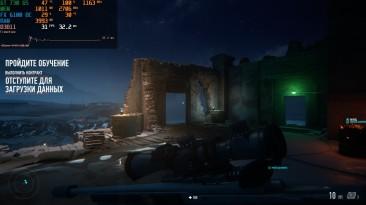 "Sniper Ghost Warrior Contracts ""Оптимизация для слабых ПК"""