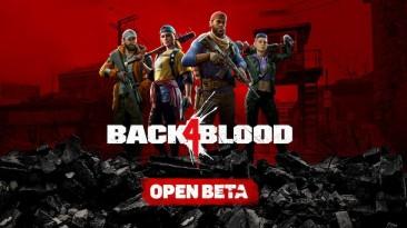 Открытая бета Back 4 Blood стала доступна для предзагрузки