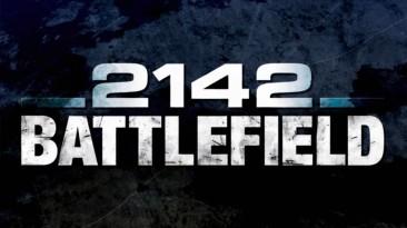 Хорошие новости для фанатов BF 2142